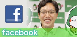 フェイスブックイメージ