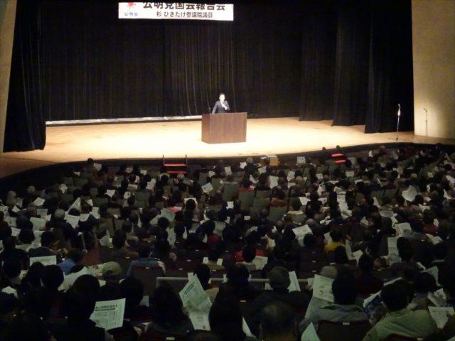 豊中総支部の国会報告会で偶者控除の見直しなどについて説明する参議院議員杉久武