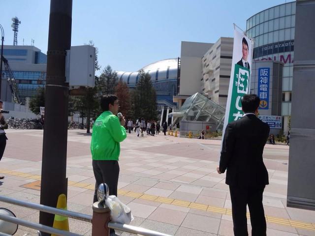 京セラドーム大阪前で街頭演説(4月28日)