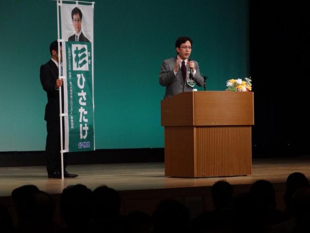 「財政の見える化」を!(4月8日、大阪市内)