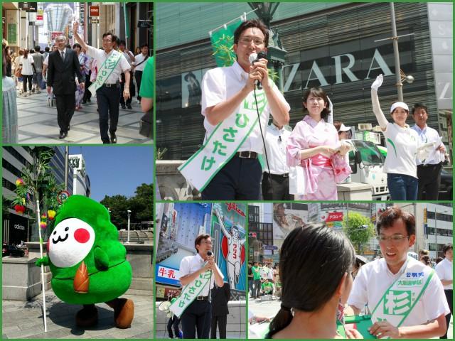 0707shinsaibashi
