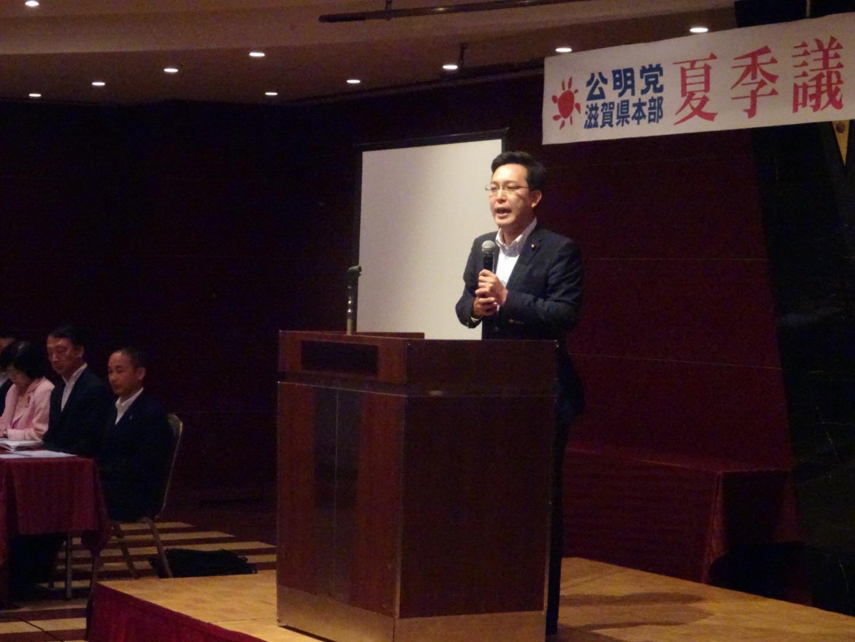 滋賀 県 参議院 選挙 2019